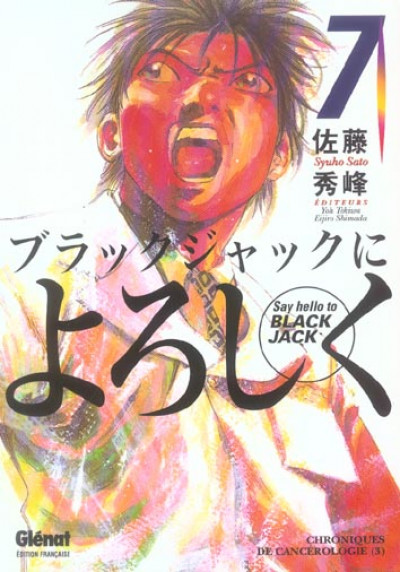 Couverture say hello to black jack tome 7