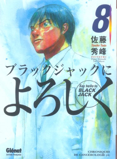 Couverture say hello to black jack tome 8