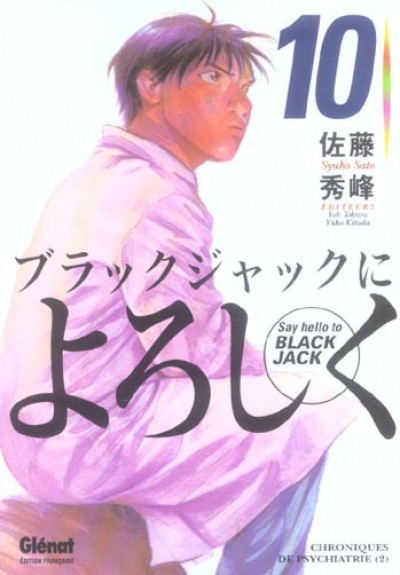 Couverture say hello to black jack tome 10