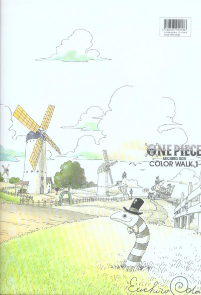 Dos one piece color walk tome 1