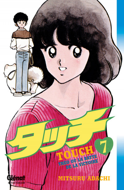 Couverture touch tome 7