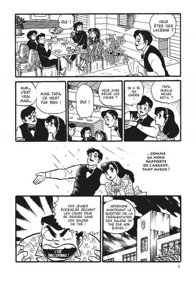 Page 7 Urusei Yatsura T.7