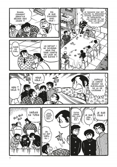 Page 8 Urusei Yatsura T.7