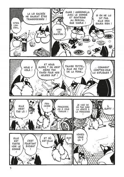 Page 6 urusei yatsura tome 8