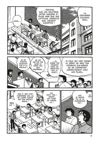 Page 7 urusei yatsura tome 8