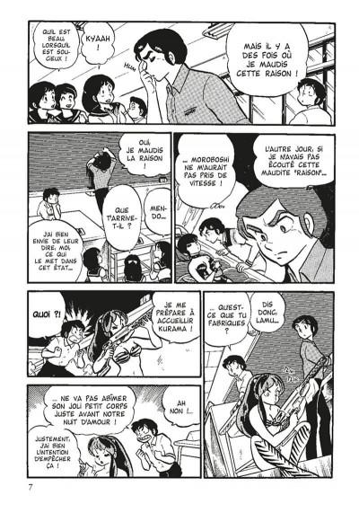 Page 8 urusei yatsura tome 8