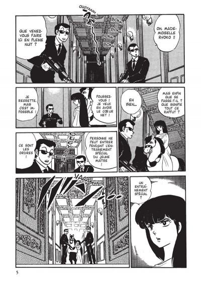 Page 6 urusei yatsura tome 10