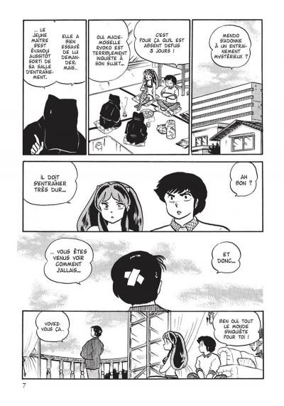 Page 8 urusei yatsura tome 10