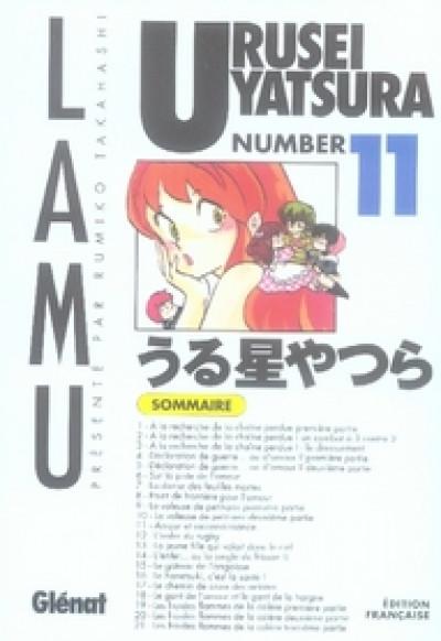 Couverture urusei yatsura tome 11