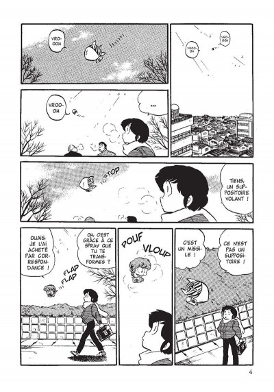 Page 5 urusei yatsura tome 12