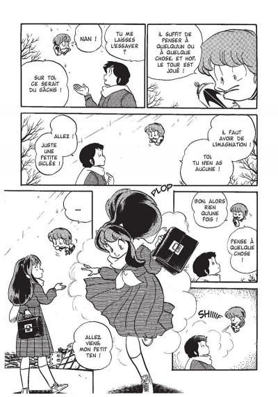 Page 6 urusei yatsura tome 12