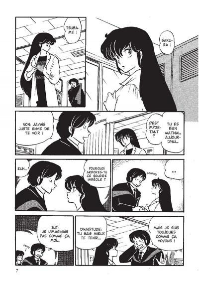 Page 8 urusei yatsura tome 12
