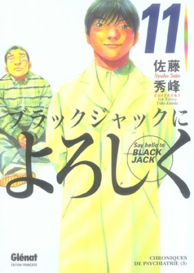 Couverture say hello to black jack tome 11