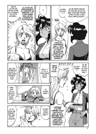 Page 5 gun smith cats burst tome 1