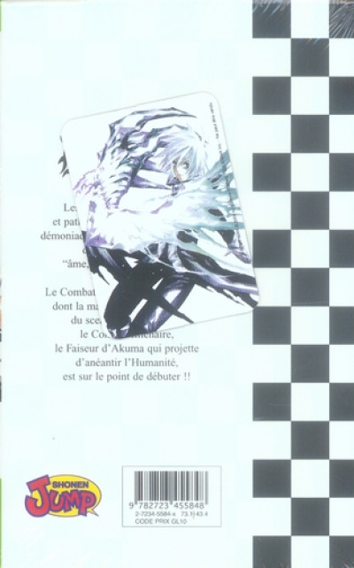 Dos d.gray-man tome 1 - prologue