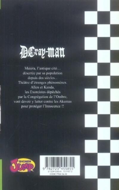 Dos d.gray-man tome 2 - le vieil homme et l'aria d'une triste nuit