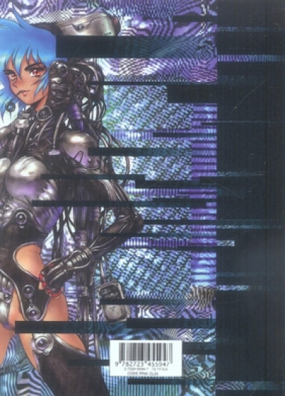Dos ghost in the shell tome 1.5 - human-error processer