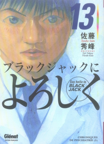 Couverture say hello to black jack tome 13