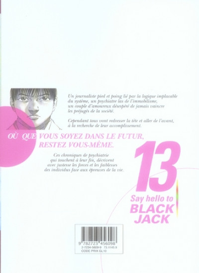 Dos say hello to black jack tome 13