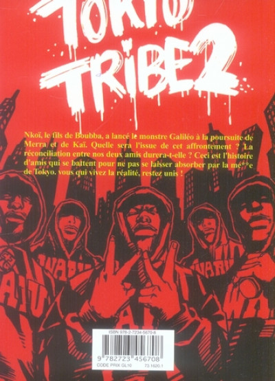 Dos tokyo tribe 2 tome 4