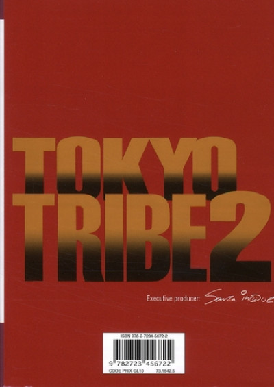 Dos tokyo tribe 2 tome 6