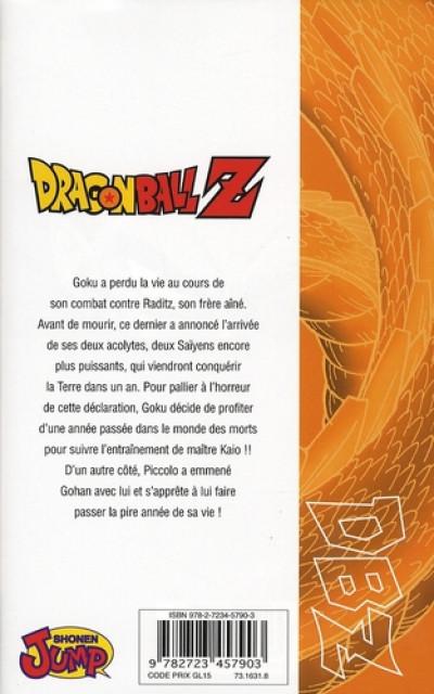 Dos dragon ball z - cycle 1 tome 2
