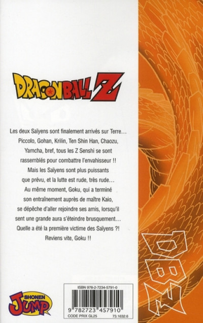 Dos dragon ball z - cycle 1 tome 3
