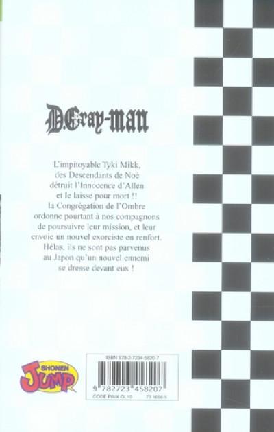 Dos d.gray-man tome 7 - le destructeur de temps