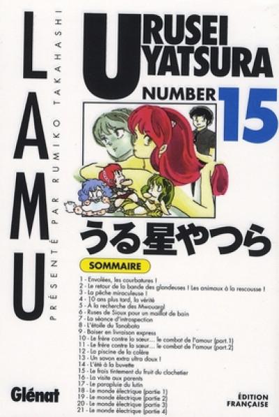 Couverture urusei yatsura tome 15