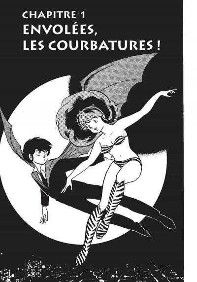 Page 4 urusei yatsura tome 15