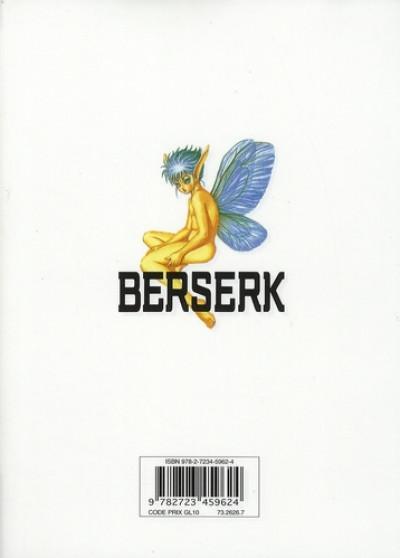 Dos berserk tome 26