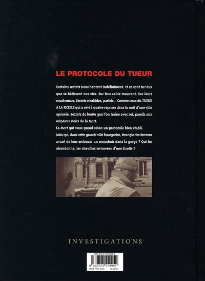 Dos le protocole du tueur tome 1 - le tueur à la ficelle