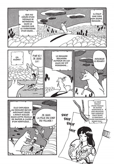 Page 5 urusei yatsura tome 16