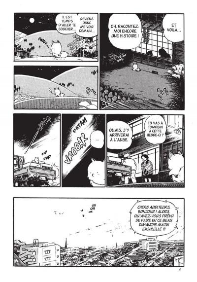 Page 7 urusei yatsura tome 16