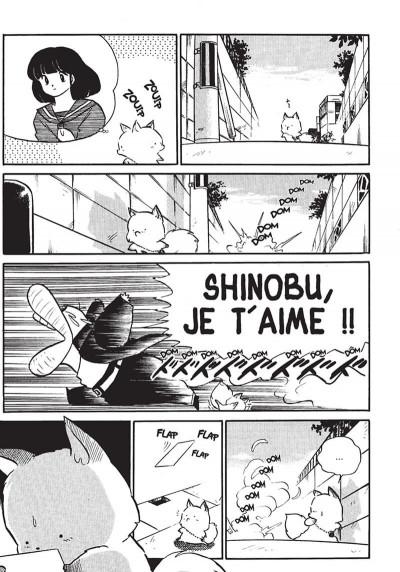 Page 8 urusei yatsura tome 16