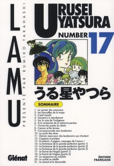 image de urusei yatsura tome 17