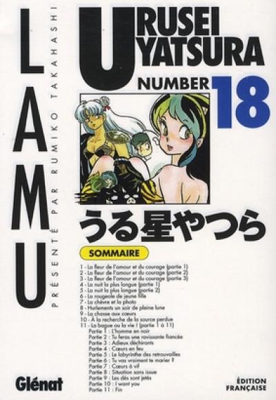 Couverture urusei yatsura tome 18