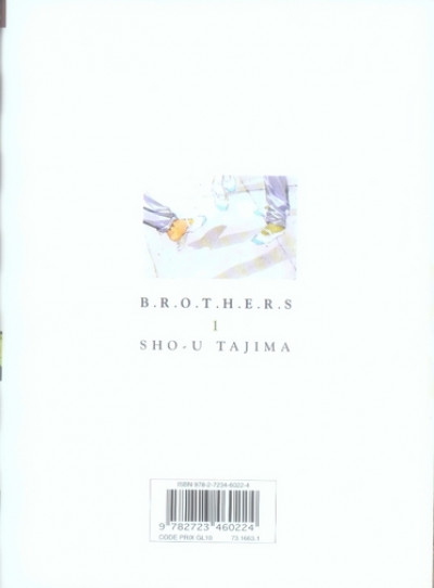 Dos brothers tome 1