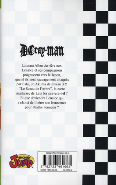Dos d.gray-man tome 8 - message