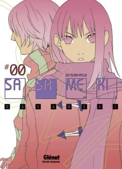 image de sasameki #00