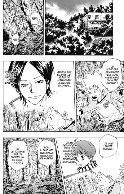 Page 7 reborn tome 9 - une nouvelle arme