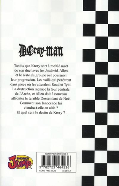 Dos d.gray-man tome 12 - poker
