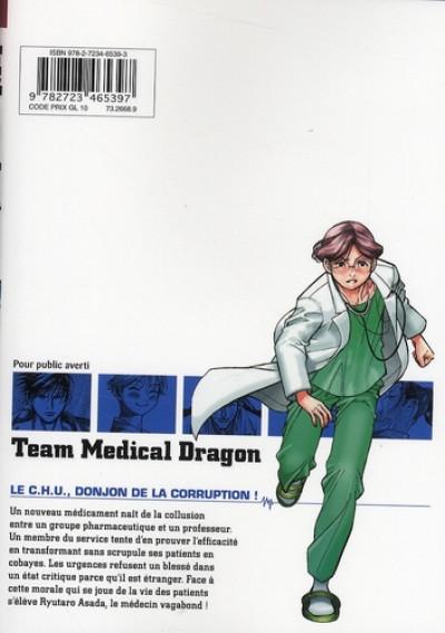 Dos team medical dragon tome 3