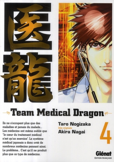 Couverture team medical dragon tome 4
