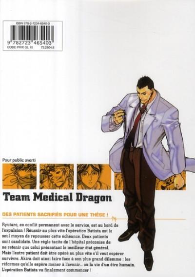Dos team medical dragon tome 4