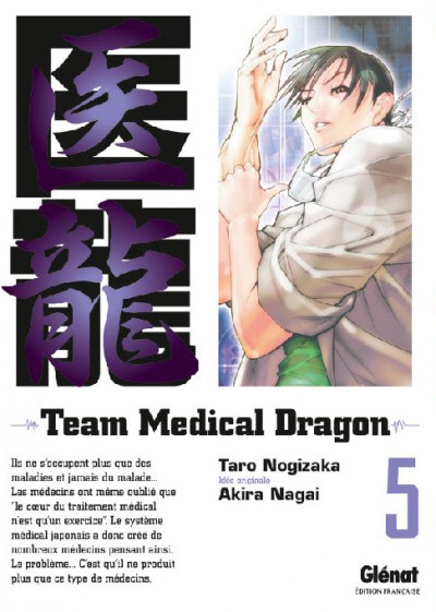 Couverture team medical dragon tome 5