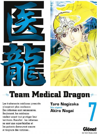 Couverture team medical dragon tome 7