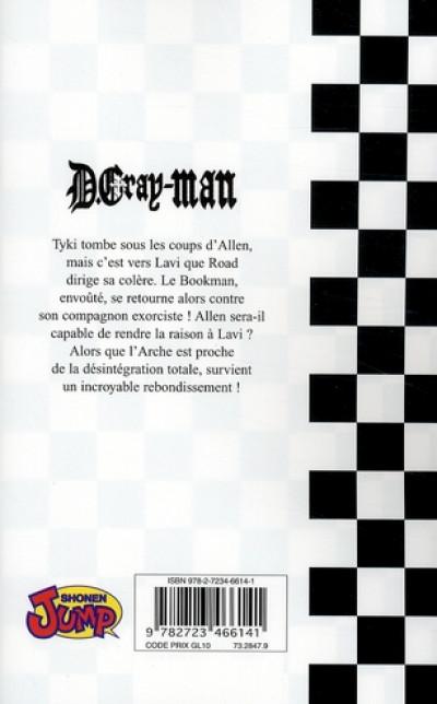 Dos d.gray-man tome 13 - un chant dans les ténèbres
