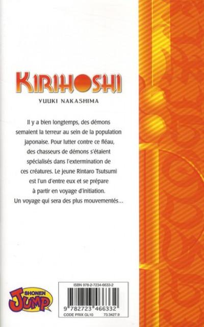 Dos kirihoshi tome 1