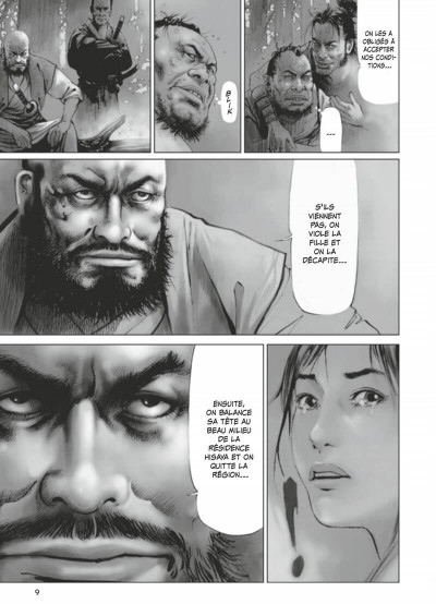 Page 0 taitei no ken tome 1